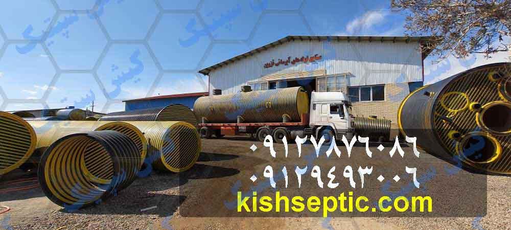 سپتیک پلی اتیلن septic tank